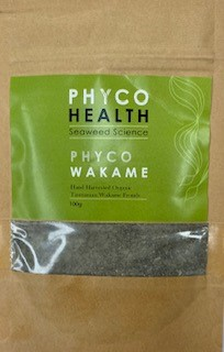 Vegan Sea Vegetable Flakes -Wakame -100g